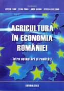 agricultura-in-economia-romaniei