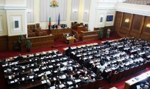 parlamentul-bulgar